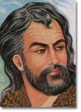 Shams al-Din Hafiz